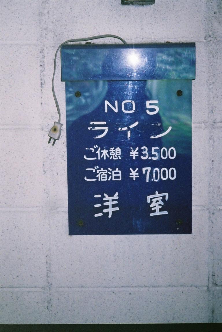FH000027